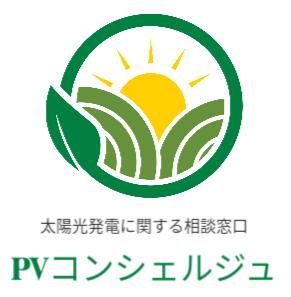 ロゴ|PVコンシェルジュ